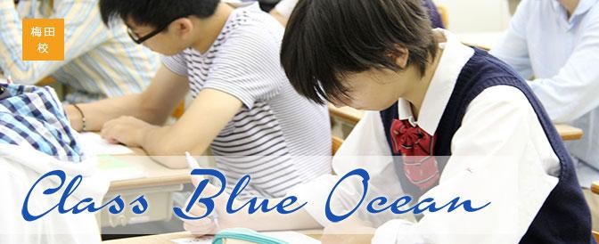 Class Blue Ocean