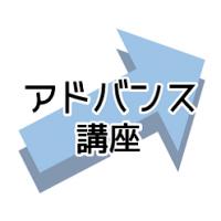 adv_icon