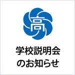 kyoto_top-info