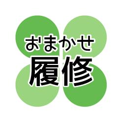 oma_icon