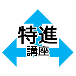 toku_icon