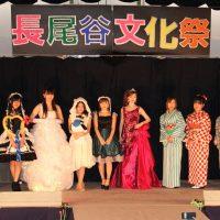 通信制高校 文化祭
