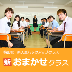new-omakase-03